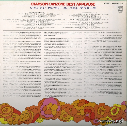 V/A chanson canzone best applause FD-9211-2 - back cover