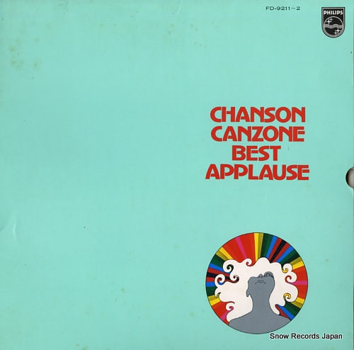 V/A chanson canzone best applause FD-9211-2 - front cover