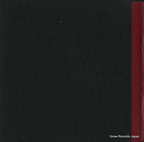 CHRISTOFF, BORIS borodin; prince igor SCL-3714 - back cover