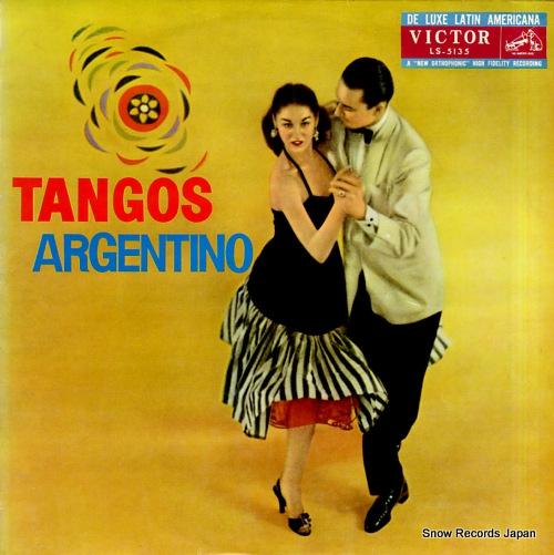V/A アルゼンチンのタンゴ祭り LS5135