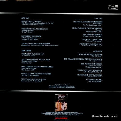 V/A black gospel MCLD614 - back cover