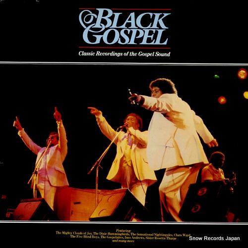 V/A black gospel MCLD614 - front cover