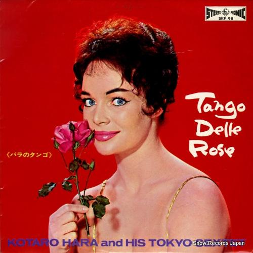 原孝太郎と東京六重奏団 バラのタンゴ SKF98