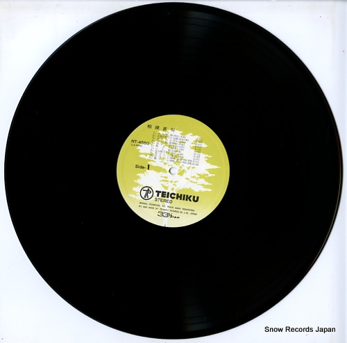 V/A sumou jinku NT-4550 - disc