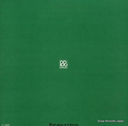 KATSURA, HARUDANJI nozaki mairi RA-2 - back cover