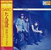 CD-7023-Z