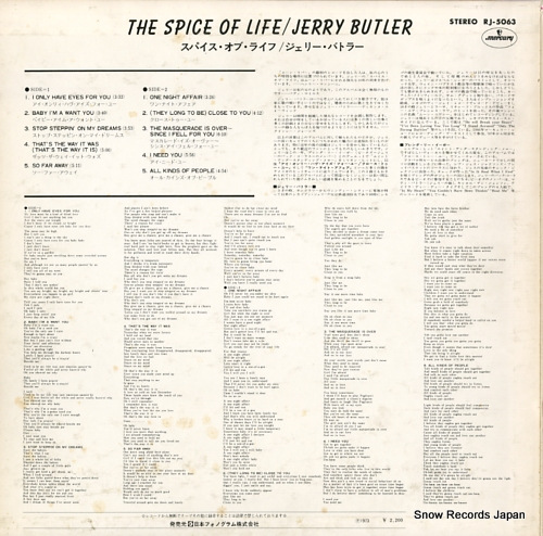 BUTLER, JERRY the spice of life RJ-5063 - back cover
