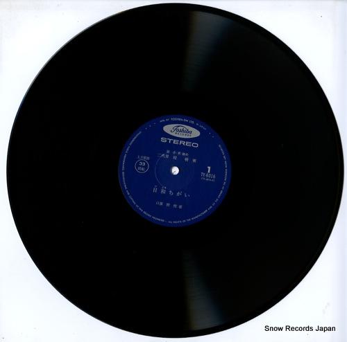 KATSURA, SHIJAKU hiyori chigai TY-6016 - disc