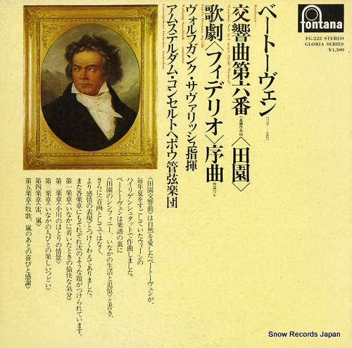SAWALLISCH, WOLFGANG beethoven; symphony no.6