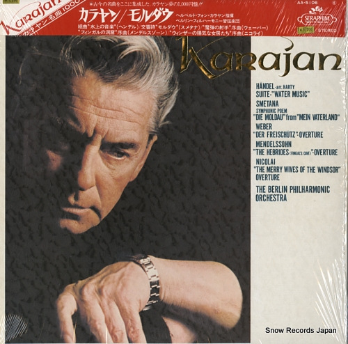 KARAJAN, HERBERT VON handel; arr.harty suite water music, smetana; symphonic poem die moldau from mein waterland AA-5106 - front cover