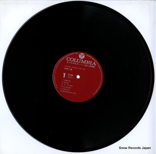 MORISHIGE, HISAYA golden double for you NS-7005-6 - disc
