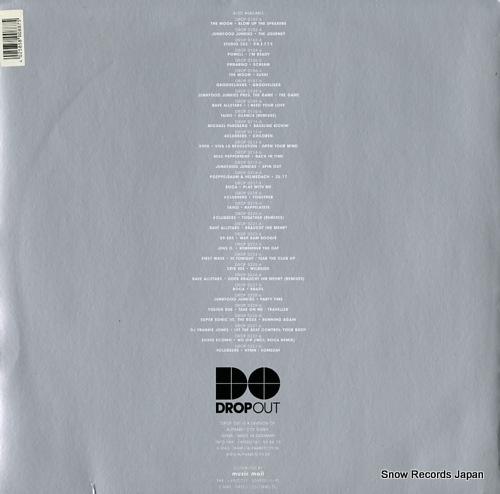BOCA brazil DROP0227-6 - back cover
