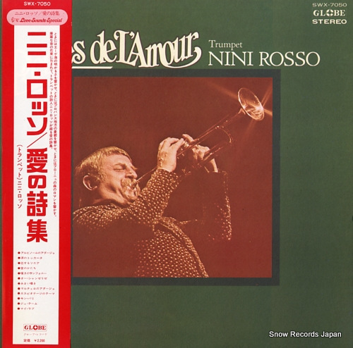 ROSSO, NINI poemes de l'amour SWX-7050 - front cover