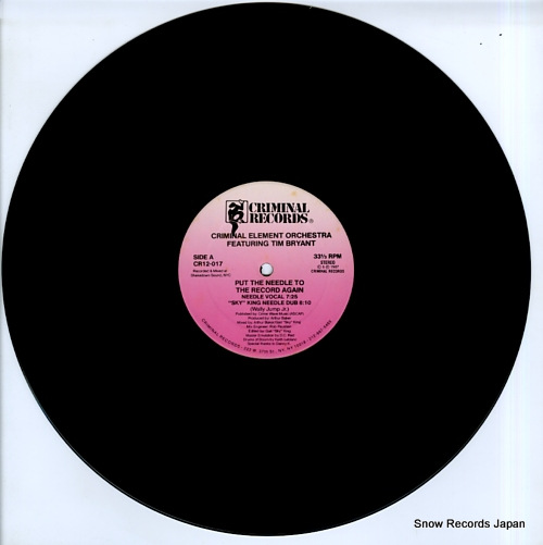 CRIMINAL ELEMENT ORCHESTRA put the needle to the record again CR12-017 - disc