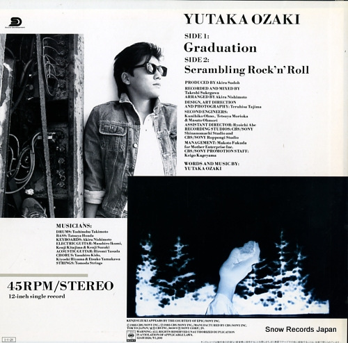 OZAKI, YUTAKA graduation 12AH1826 - back cover