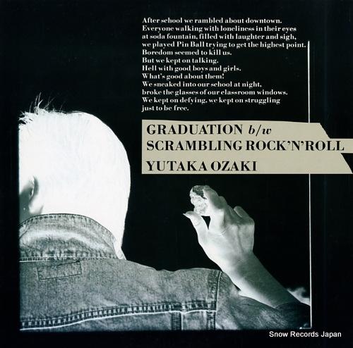 OZAKI, YUTAKA graduation 12AH1826 - front cover