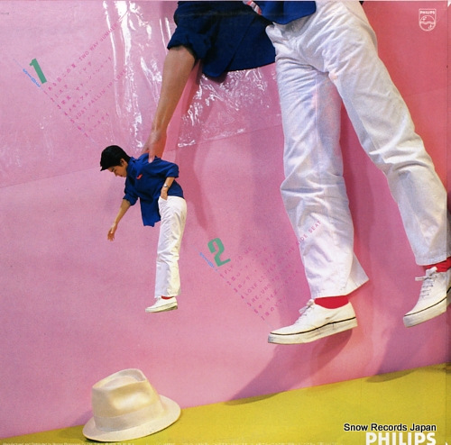 YAMAMOTO, TATSUHIKO fly to me / tatsuhiko special 20PL-28 - back cover