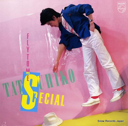 YAMAMOTO, TATSUHIKO fly to me / tatsuhiko special 20PL-28 - front cover
