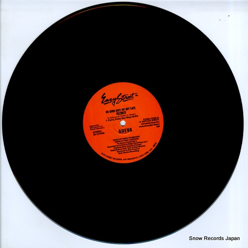 ADEVA in and out of my life (remix) EZSR-7536 - disc