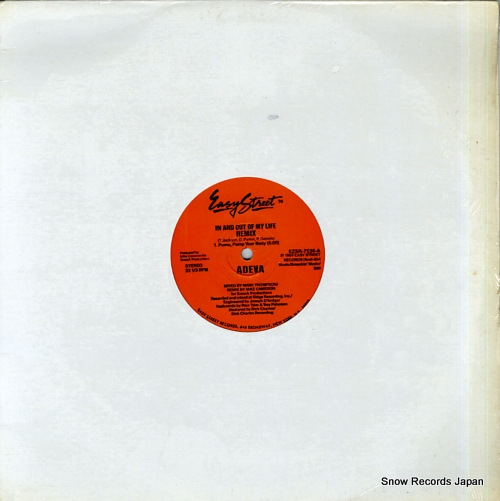 ADEVA in and out of my life (remix) EZSR-7536 - front cover