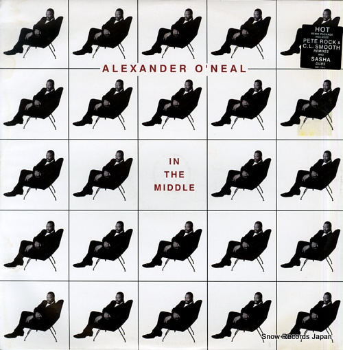 O'NEAL, ALEXANDER in the middle 587715-1 - front cover
