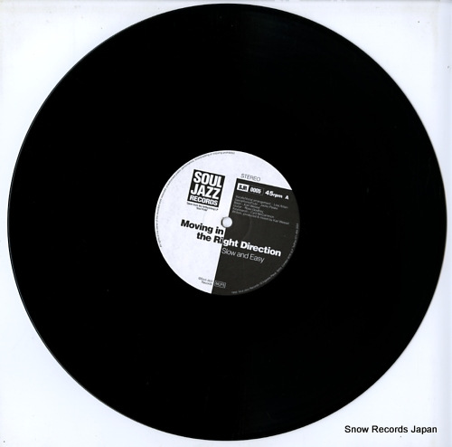 MOVING IN THE RIGHT DIRECTION slow and easy / return of the emperor SJR0005 - disc