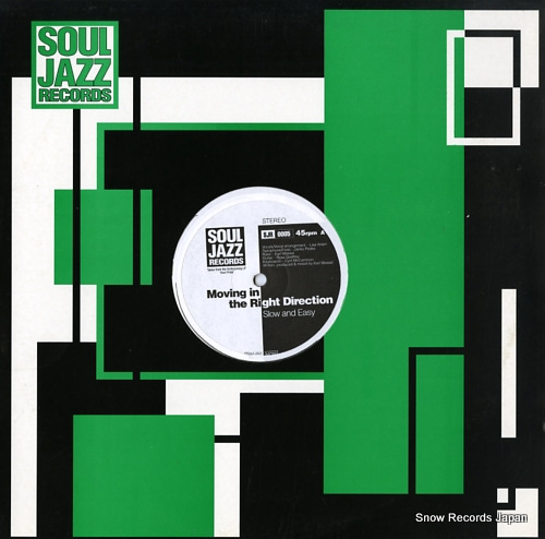 MOVING IN THE RIGHT DIRECTION slow and easy / return of the emperor SJR0005 - front cover