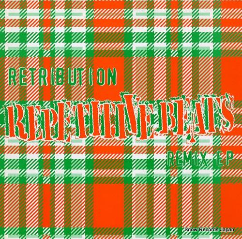 RETRIBUTION repetitive beats remix ep SR023R