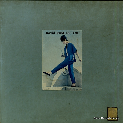 ROSE, DAVID david rose for you PMS-56-7 - front cover