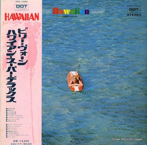 VAUGHN, BILLY hawaiian super deluxe SWX-10061 - front cover