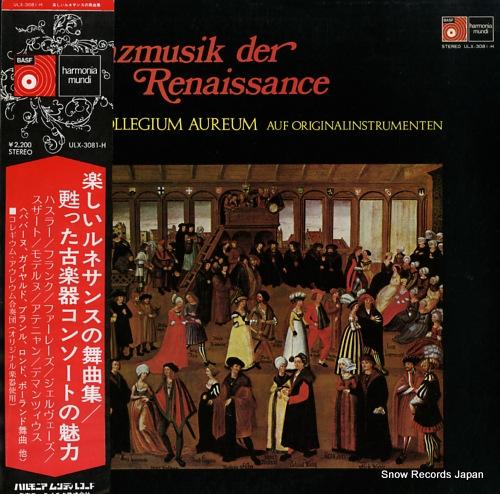 コレギウム・アウレウム四重奏団 楽しいルネサンスの舞曲集 ULX-3081-H