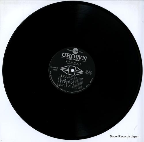 まぶち・ゆうじろう'68オールスターズ 愛のいたずら・魅惑のヒット歌謡ベスト18 GW-5170