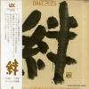 UDC-5001-2