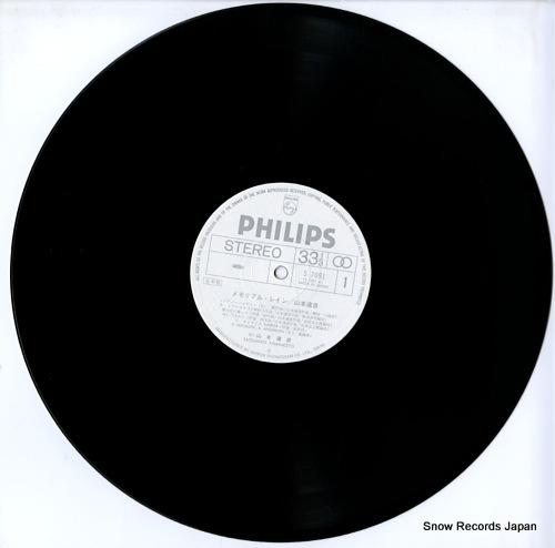 YAMAMOTO, TATSUHIKO memorial rain S-7091 - disc
