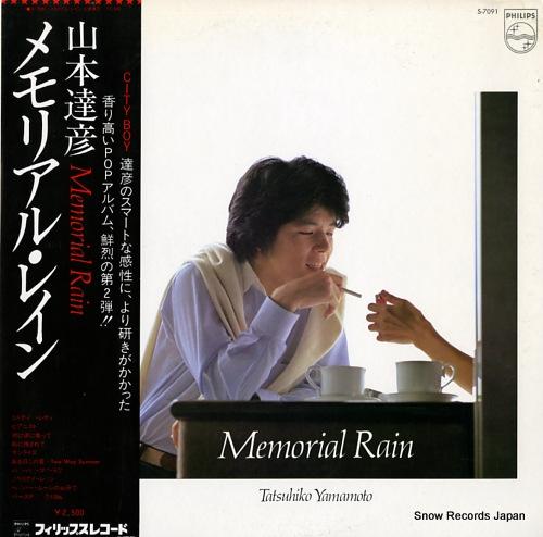 YAMAMOTO, TATSUHIKO memorial rain S-7091 - front cover