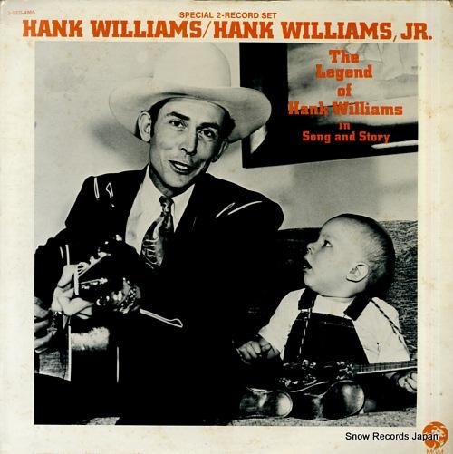 ハンク・ウィリアムス/ハンク・ウィリアムス・ジュニア the legend of hank williams in song and story 2-SES-4865