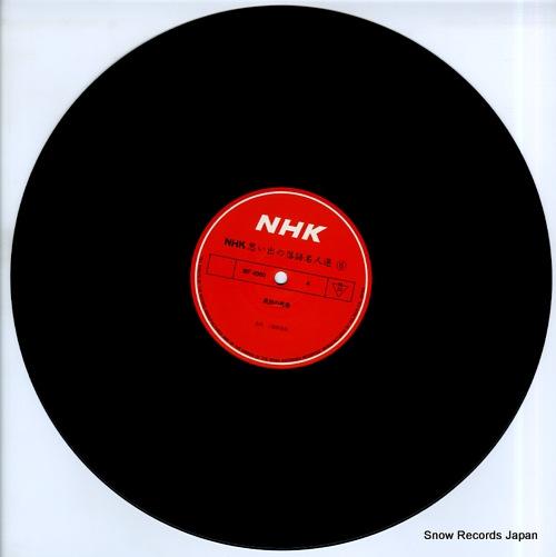 SANYUUTEI, KINBA nhk omoideno rakugomeijinsen 6 MF4080 - disc