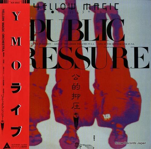 YELLOW MAGIC ORCHESTRA public pressure ALR-6033 - front cover