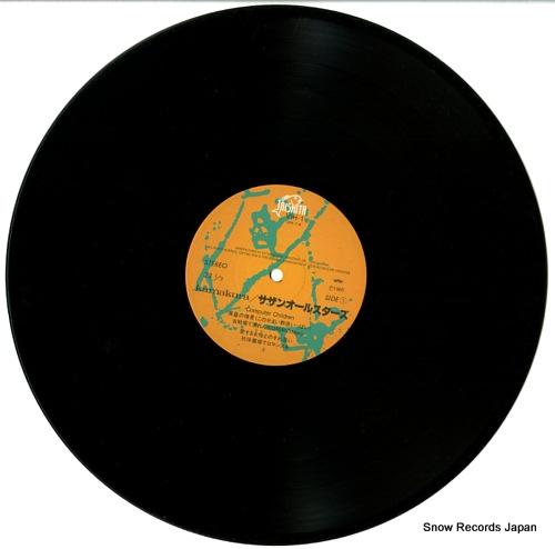SOUTHERN ALL STARS kamakura VIH-1-2 - disc