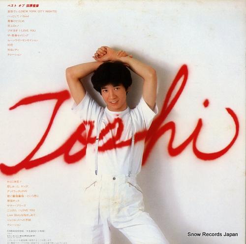 TAHARA, TOSHIHIKO best of tahara toshihiko C38A0233 - back cover