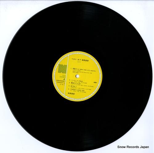 TAHARA, TOSHIHIKO best of tahara toshihiko C38A0233 - disc