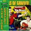PRESLEY, ELVIS / PAUL ANKA / NEIL SEDAKA - kings of graffiti