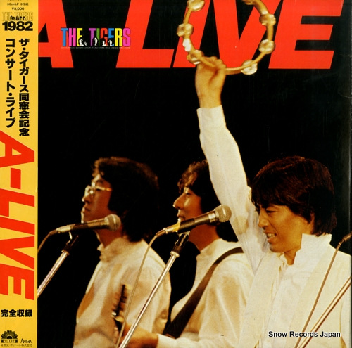 TIGERS, THE a-live 50MX1094-6 - front cover