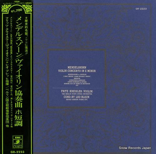 KREISLER, FRITZ mendelssohn; violin concerto in e minor GR-2223 - front cover