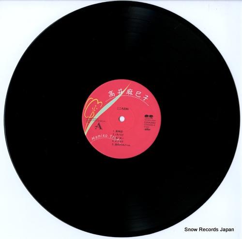 TAKAI, MAMIKO kokoro biyori C28A0582 - disc