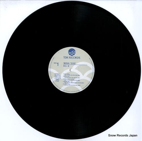 SHIINA, MEGUMI miss you T28A-1051 - disc