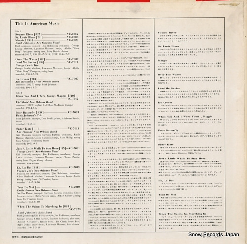 V/A this is american music VB-1003 - back cover