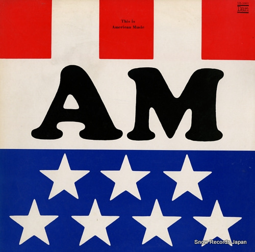 V/A this is american music VB-1003 - front cover