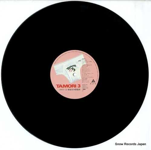 TAMORI 3/sengo nihonkayoushi TAMORI-3 - disc