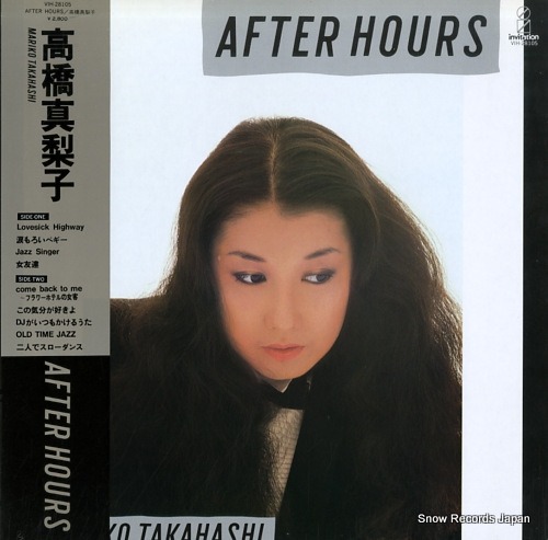 TAKAHASHI MARIKO - after hours - LP